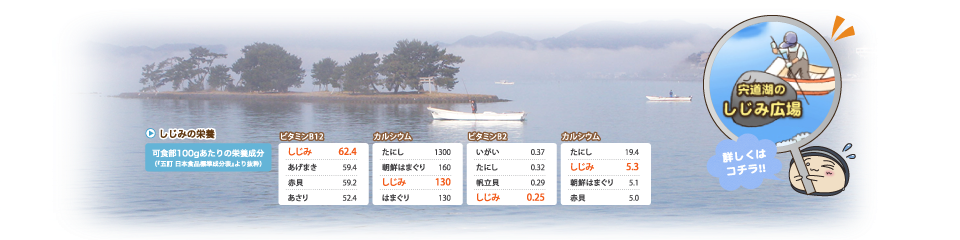 H280229_info_Hiroba