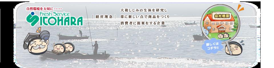 H280229_info_Kaisha