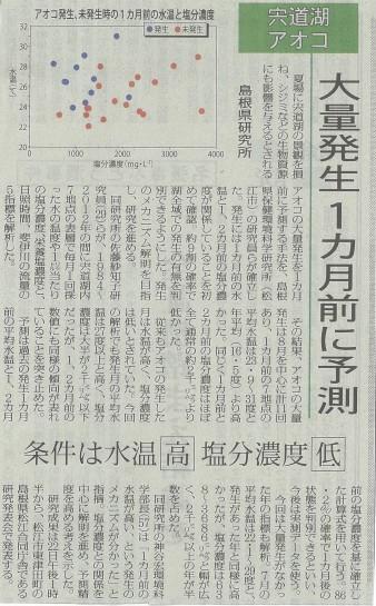 2014年1月17日新聞